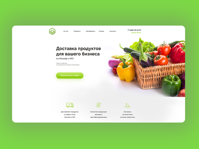 First screen landing page for farm fruits website uxui website design webdesign landingpage landing page design farm landing web ux ui design