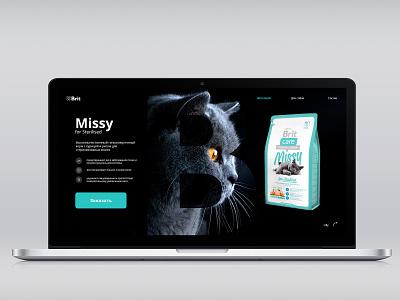 Brit Care landing page prototipe mac cat дизайн british shorthair