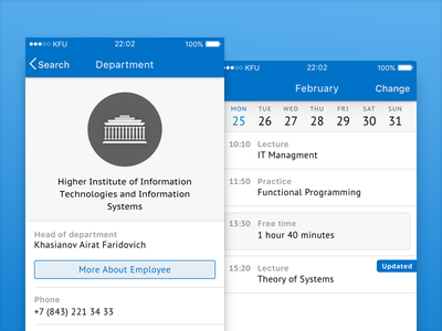 KFU Mobile Student - iOS App Preview department calendar schedule study ios student