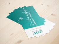 Gift card shop local business cards card gift gift card