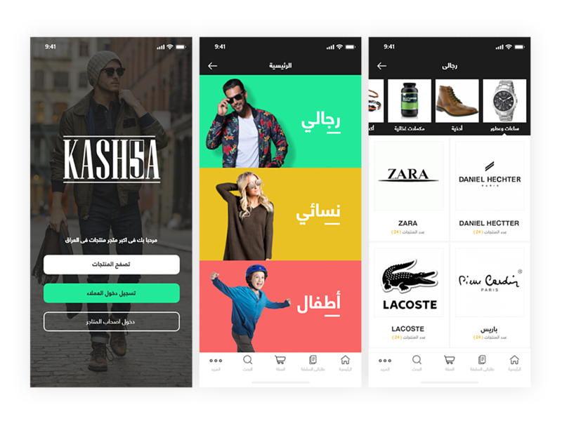 e-commerce ux ui motion mobile iphone ios interface icons flat fix design app