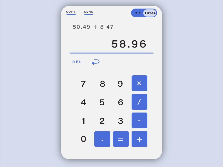 Daily UI 004 dailyui visualdesign ui calculator sketch design