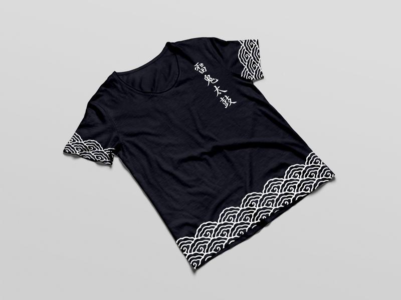 front of the taiko group shirt taiko graphic art design art