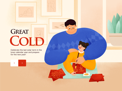 Great Cold-24 solar terms chinese chinese calligraphy solar terms daughter father winter lucky lunar new year 2021 illustration illustrator graphic