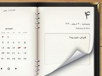 Roozshomar Calendar #2