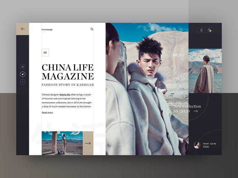 Carine fashion store - China Life Magazine 2020 webdesign ecommerce web layout fashion clean typography ux ui