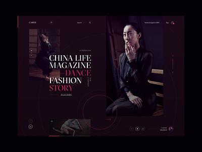 Carine - Dance Fashion Story 2021 darkui darkmode layout fashion clean typography modern ux ui