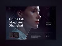 Carine fashion store - China Life in Shanghai