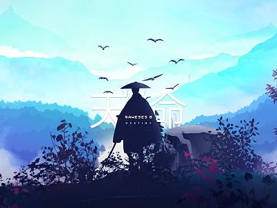 Destiny rameses b mountains environment ninja destiny