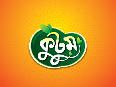 Logo design visual art mark icon identity photoshop illustrator adobe brand typography graphic design branding logo vector illustration design