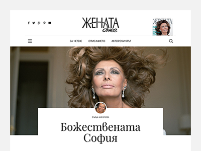 Jenatadnes.com web design read media women woman ux ui web website magazine