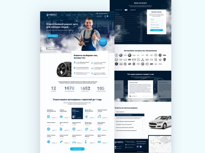 Corporate website of auto (car) service blue white minimalism homepage mainpage web webdesign website daily inspiration ui uxui ux авто repair carservice avto cars auto car