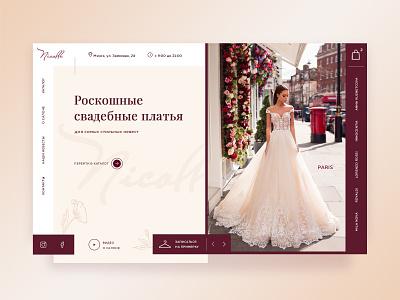 Wedding dresses Home Page inspiration concept wedding tenderness woman weddings website webdesign web ui ux main page landingpage landing daily homepage design creativity