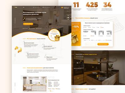 Kitchens Manufactory Landing Page landingpage concept web main page landing homepage website webdesign ui ux design daily wood kitchen