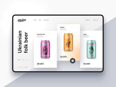 """Fayne""  - Ukrainian folk beer site design beer can cans illustraion beer ui uiux light clear ux uiuxdesigner uidesign desktop design"