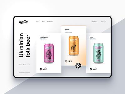 """""""Fayne""""  - Ukrainian folk beer site design beer can cans illustraion beer ui uiux light clear ux uiuxdesigner uidesign desktop design"""
