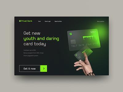 PrivatNewCard shot bank card plastic card mastercard green credit card visa bank banking credit cards transperentcard transparent creditcard uidesign landing uiux uiuxdesigner desktop clear illustration