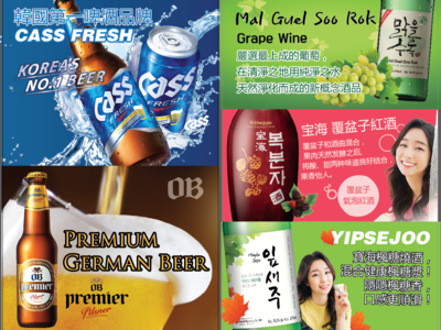 Banner Sign Ads Design Chinese Market
