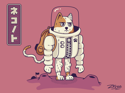 Catsronaut cat design retro vector illustration