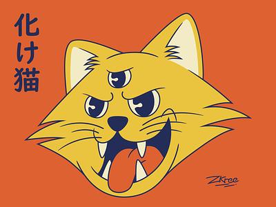 Wicked cat neko cat vector retro illustration design