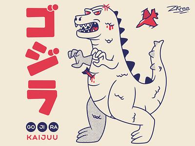 Godzilla cartoon kaiju godzilla vector retro illustration design