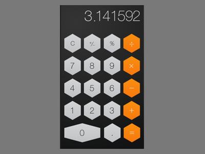 Future iOS Calculator