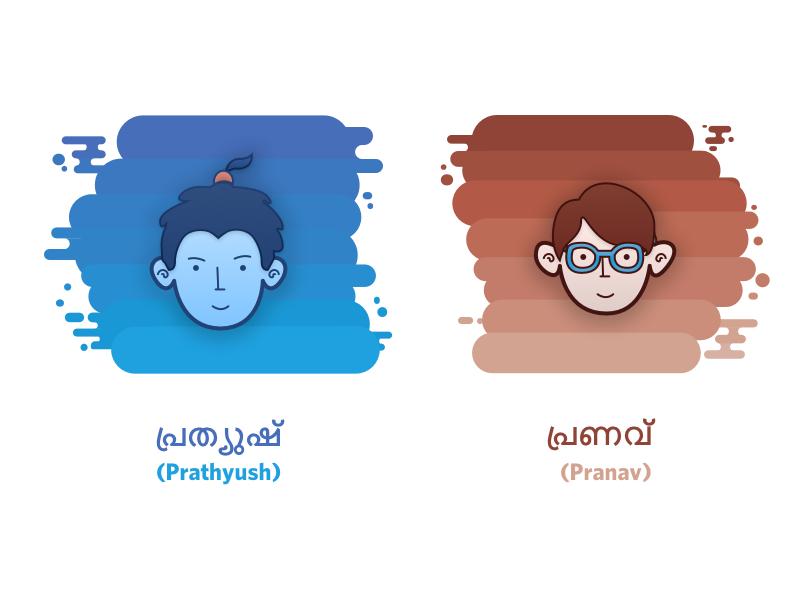 Prathyush and pranav