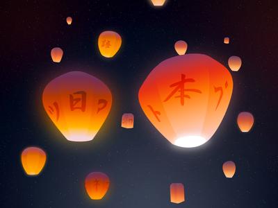 Lantern Festival lantern festival lanterns