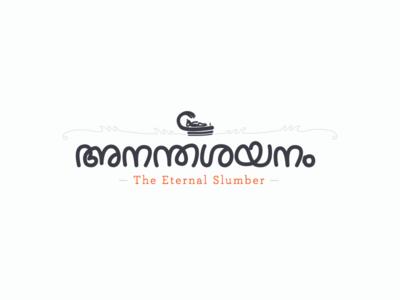 The Eternal Slumber bliss typeface malayalam slumber eternal ananta anantashayanam