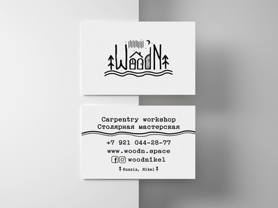 Business card for @woodnikel