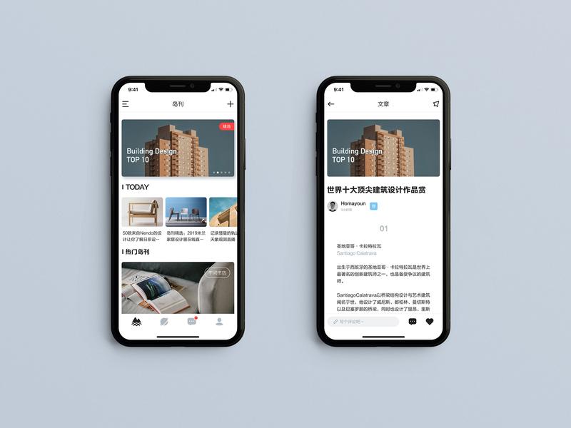 孤岛 Islet 01 design app ui