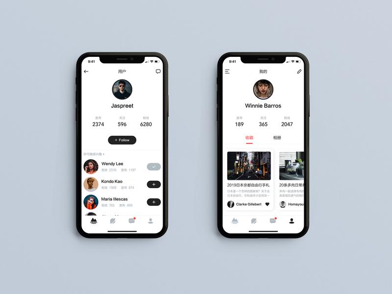 孤岛 Islet 02 design app ui