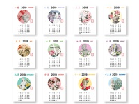 Mixed Culture Calendar Design
