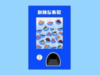 Sushi Gashapon Machine