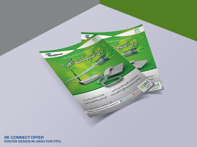 Poster Design Concept for PTCL Smart TV campaign vector typography branding design