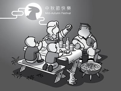 Moon Festival feast kids family cartoon