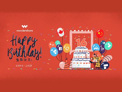 生日快乐 Wondershare! cake beaver china canada photoshop illustration