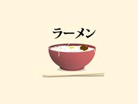 Ramen japanese food ramen art illustrator icon minimal flat illustration vector design