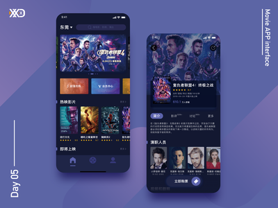Movie APP interface exercise