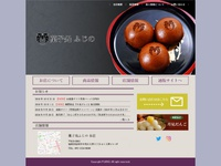 WEB design for Japanese traditional sweets shop