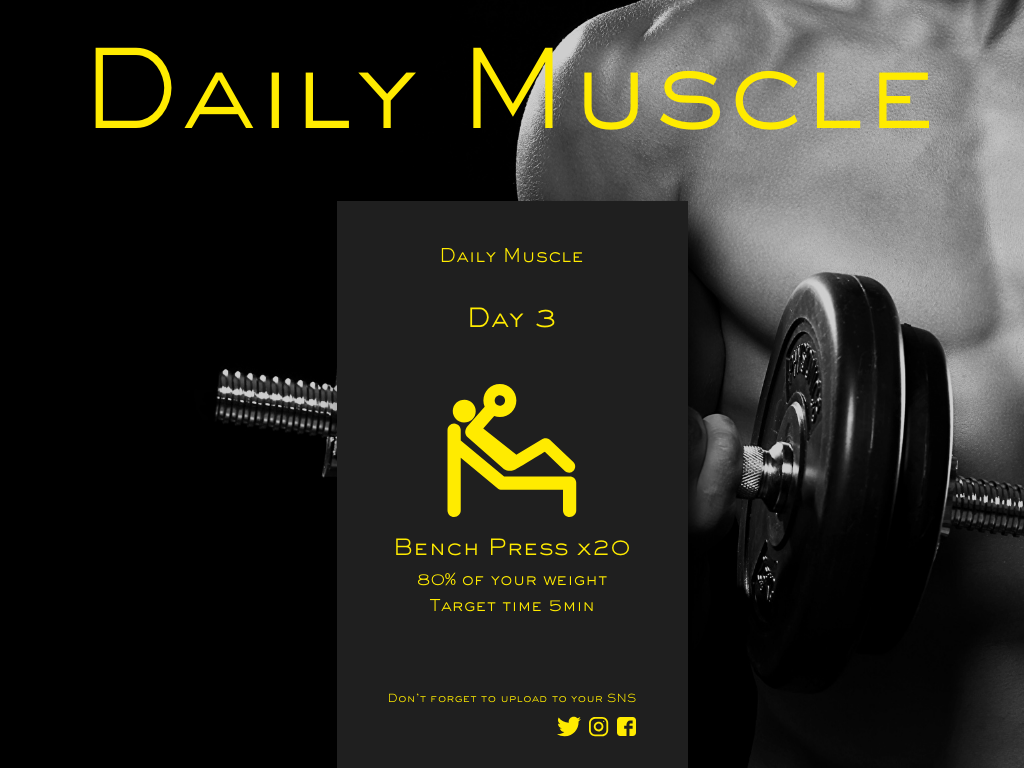 """Daily Muscle """"Workout of the Day"""" DailyUI 062 dailyui muscle workout"""