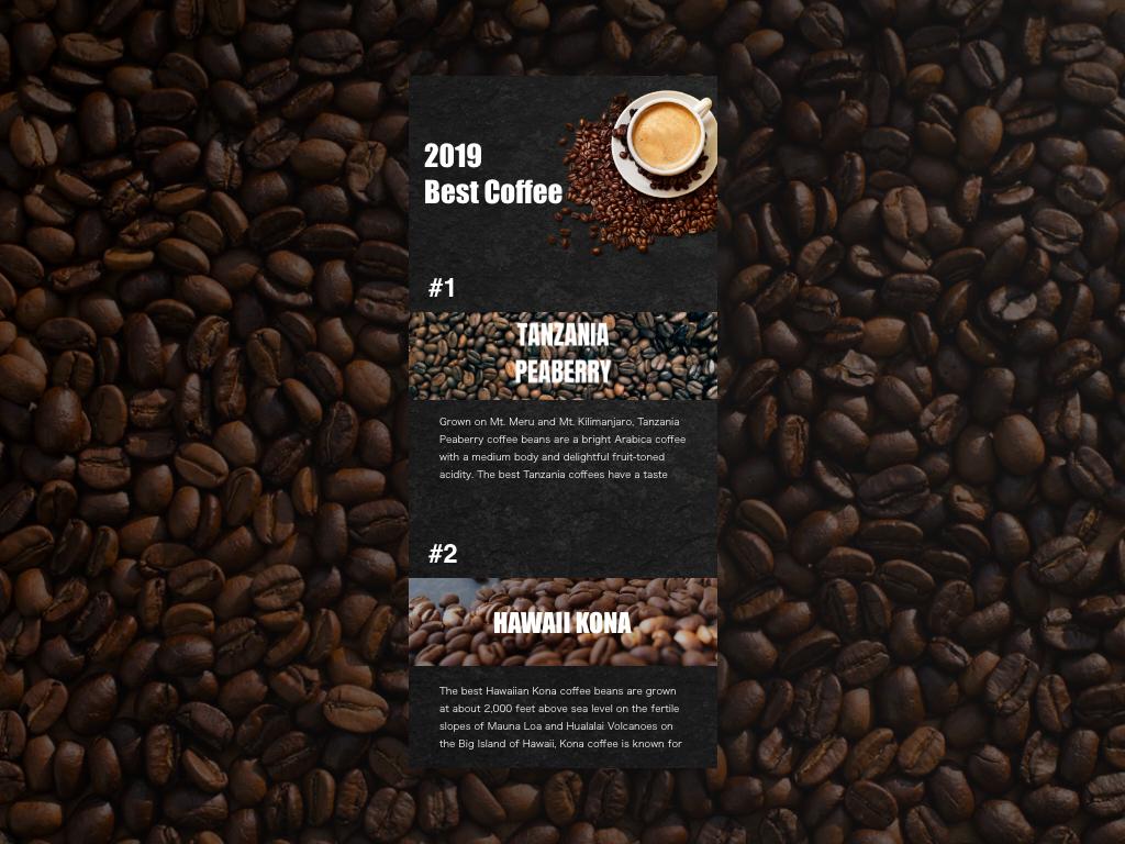 """""""Best of 2019"""" DailyUI 063 dailyui coffee"""