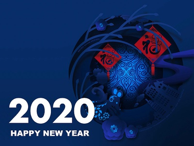 2020 Happy New Year illustration graphic design visual effects