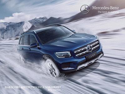 Benz GLB SUV auto suv benz global branding graphic ad