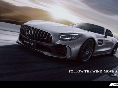 Mercedes-AMG GT C amg branding creative design auto