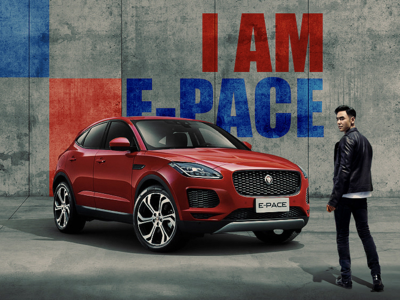 E-PACE h5 visual effects ad web