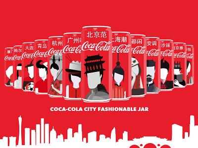 Coca-Cola City Fashionable Jar illustration graphic visual effects