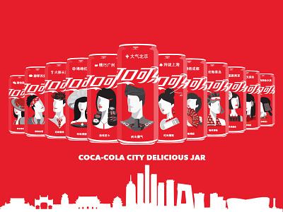 Coca-Cola City Delicious Jar design ad illustration graphic visual effects