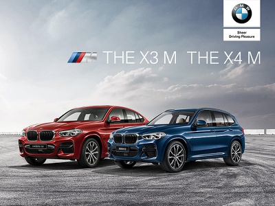 THE X3M   THE X4M design visual effects graphic ad