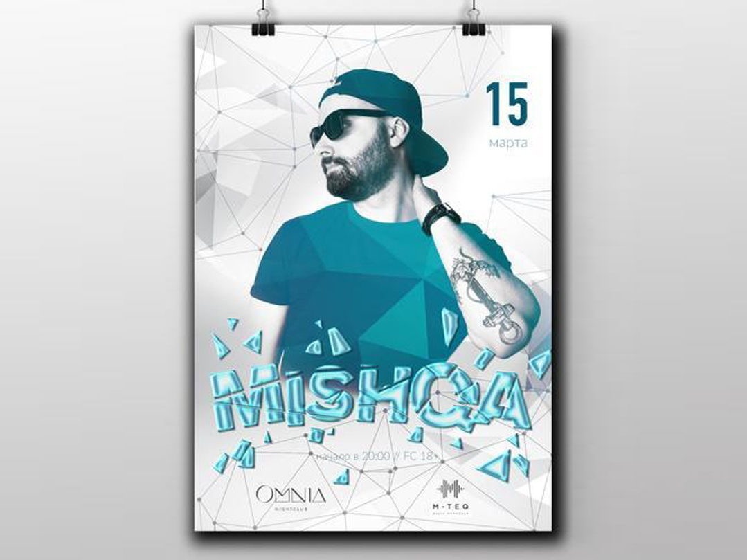 Poster for a DJ print geometry blue minimalism visual design print design music poster graphic design design